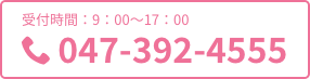 0473924555